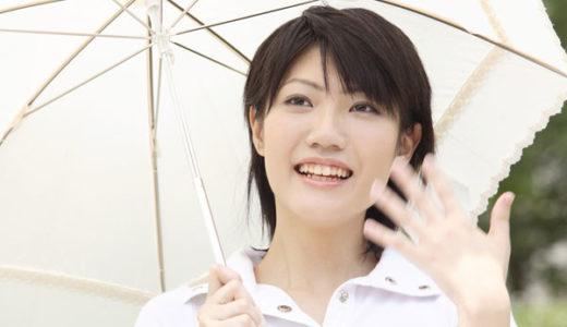 シミを増やさないための予防!簡単な日焼け対策方法