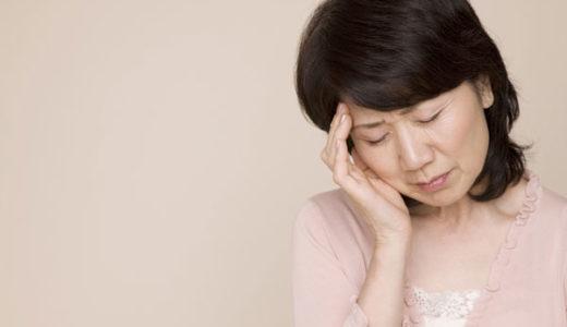 シミができる大きな原因~ストレス!ストレスでシミが濃くなるって本当?