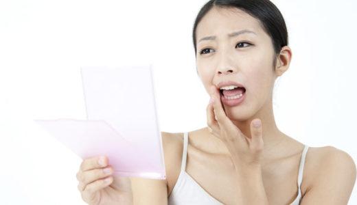 シミができる大きな原因~ニキビなどによる炎症!厄介な炎症後色素沈着とは?