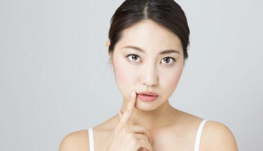 ニキビ跡のシミを消す方法!ニキビ跡の色素沈着によく効く化粧品・飲み薬